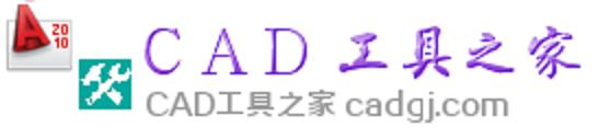 CAD工具之家LOGO